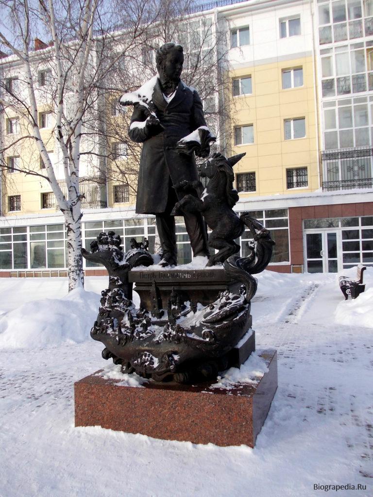 Ершов Пётр Павлович (памятник в Тобольске)