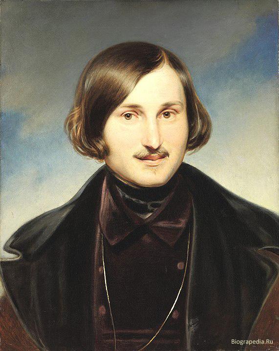 Гоголь. Портрет Фёдора Моллера (1840, Третьяковская галлерея)