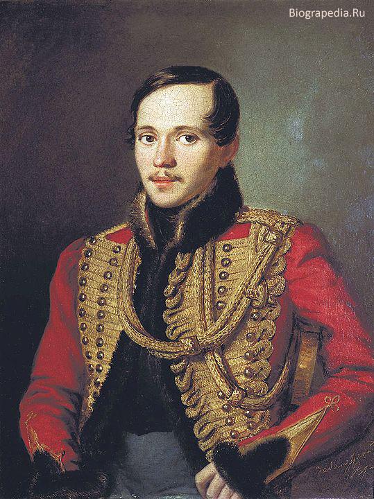 Лермонтов (Lermontov), Михаил Юрьевич