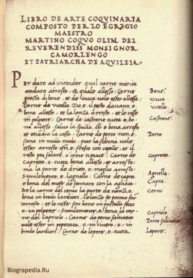 Страница из «Книги о кулинарном искусстве» Мартино де Росси