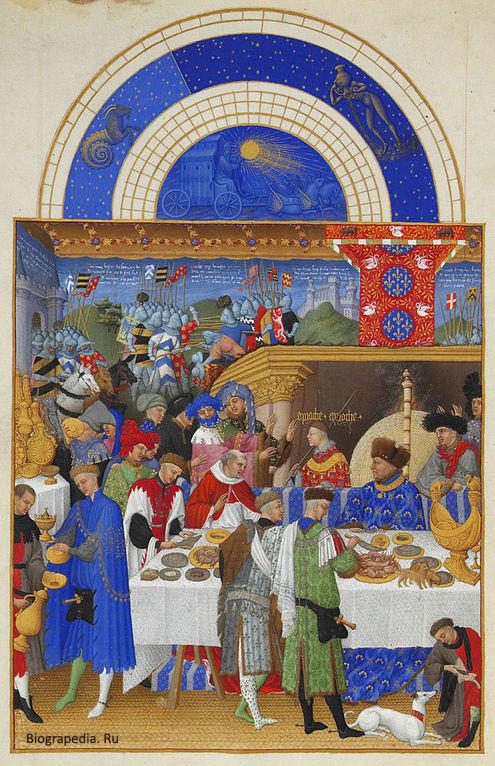 Роскошный банкет. Иллюстрация из книги «Janvier, Très Riches Heures du Duc de Berry» (1410-1416).