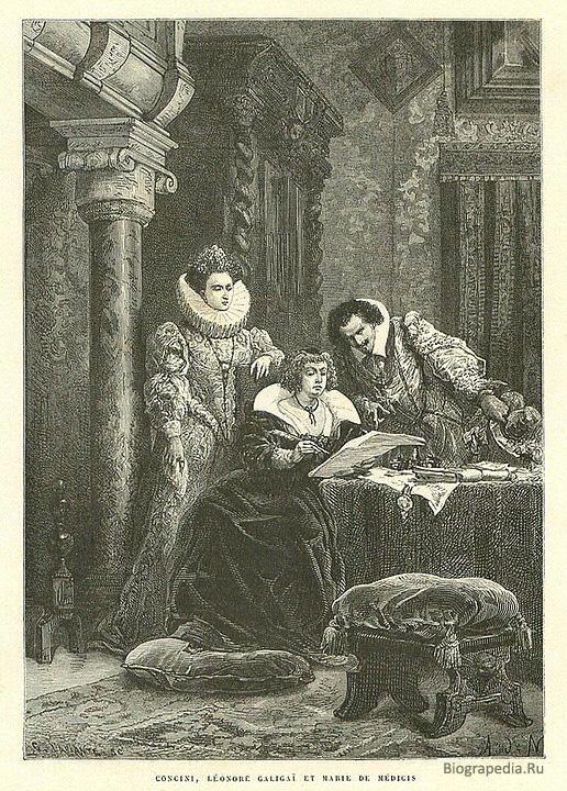 Мария Медичи и супруги Кончини