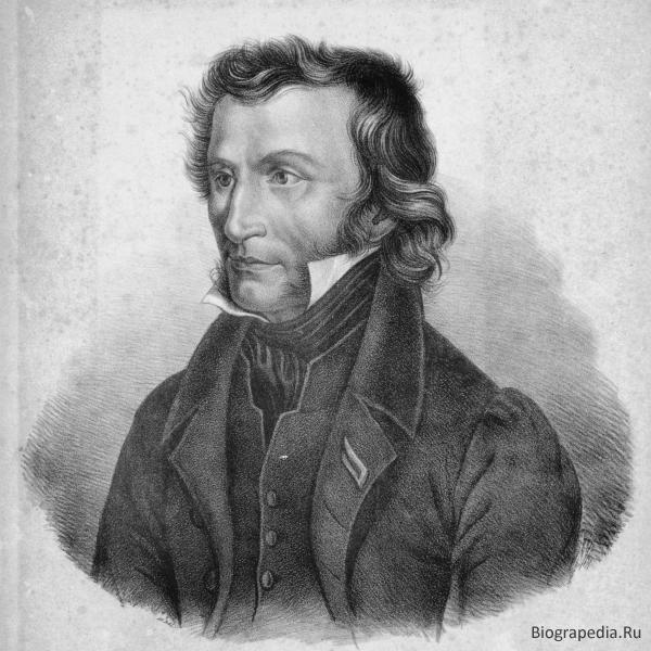 Паганини (Paganini), Никколо