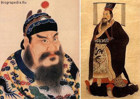 Цинь Шихуанди (Qin Shi Huangdi)