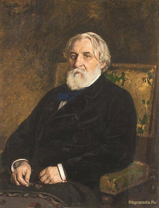 Тургенев Иван Сергеевич (художник И. Е. Репин)